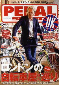 NEKO MOOK 1672【1000円以上送料無料】PEDAL SPEED UK 特集ポール・スミスさんの自転車 ...