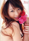 fleur 岡田茉奈写真集/西田幸樹【1000円以上送料無料】