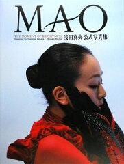 【エントリーでポイント10倍】MAO THE MOMENT OF BRIGHTNESS 浅田真央公式写真集【BOOKFAN...