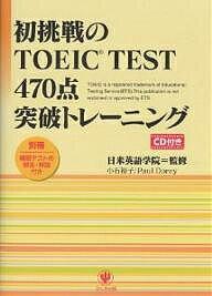 https://item.rakuten.co.jp/bookfan/bk-4761263164/