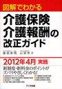 【ロディストア iPhone5/5sカバーアイス】ロディオフィシャルサイト Rody【メール便可】