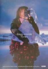 バンド・スコア【1000円以上送料無料】矢井田瞳/daiya‐monde