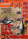 COSMIC MOOK SALT WATER LURE FISHING【1000円以上送料無料】フィッシングノット最強攻略...