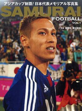 SAMURAI FOOTBALL VOL.1/原悦生/渡辺航滋/渡辺浩樹【1000円以上送料無料】