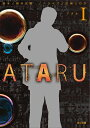 角川文庫 ん42−1【1000円以上送料無料】ATARU 1/櫻井武晴/百瀬しのぶ