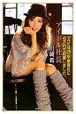 【1000円以上送料無料】アイドル社長 「AKB48」卒業翌日に40万円で起業しました。/川崎希【RCP】