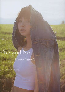 【1000円以上送料無料】Yes and No Mariko Shinoda 篠田麻里子/HirotoHata/KoomiKim