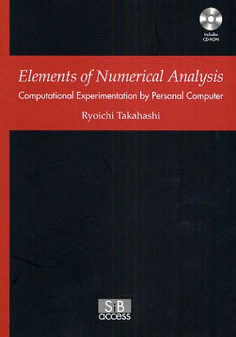 数値解析の基礎 パソコンによる計算実験/RyoichiTakahashi【1000円以上送料無料】