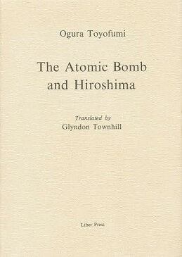 The atomic bomb and Hiroshima/小倉豊文/GlyndonTownhill【1000円以上送料無料】