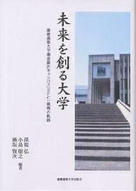教育・福祉, 教育  SFC1000