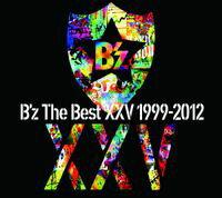 【1000円以上送料無料】B'z The Best XXV 1999?2012(初回限定盤)(DVD付)/B'z