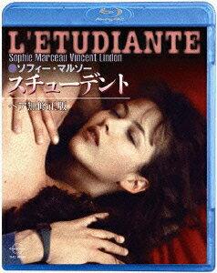 【後払いOK】【1000円以上送料無料】スチューデント(Blu−ray Disc)/ソフィー・マルソー