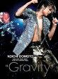 "KOICHI DOMOTO Concert Tour 2012""Gravity""(初回限定盤)/堂本光一【1000円以上送料無料】"