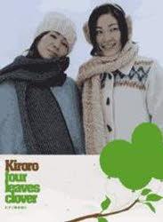ピアノ弾き語り【後払いOK】【1000円以上送料無料】Kiroro four leaves c