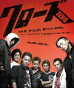 クローズZERO(Blu−ray Disc)/小栗旬【後払いOK】【1000円以上送料無料】