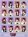楽天乃木坂46グッズNOGIBINGO! DVD?BOX/乃木坂46【1000円以上送料無料】
