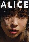 ALICE 広瀬アリス写真集/NDCHOW【1000円以上送料無料】
