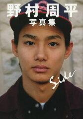 今一番嫌われている若手俳優・野村周平。アンチ急増の理由とは
