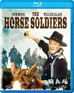 騎兵隊(Blu−ray Disc)/ジョン・ウェイン【後払いOK】【1000円以上送料無料】