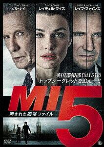 【後払いOK】【1000円以上送料無料】MI5:消された機密ファイル/ビル・ナイ
