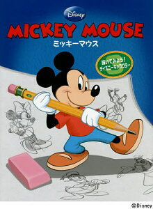 【今だけポイント3倍!】ミッキーマウス/ディズニー・ストーリーブック・アーティスト後払いOK】…