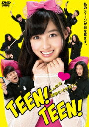 みんなの青春のぞき見TV TEEN!TEEN!/ピース/橋本環奈【1000円以上送料無料】