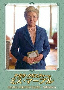 アガサ・クリスティーのミス・マープル DVD−BOX6/ジュリア・マッケンジー【後払いOK】【…