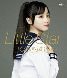 Little Star 〜KANNA15〜(Blu−ray Disc)/橋本環奈(Rev,from DVL)【1000円以上送料無料】