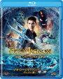 パーシー・ジャクソンとオリンポスの神々:魔の海(Blu−ray Disc)/ローガン・ラーマン【1000円以上送料無料】