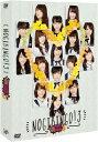 楽天乃木坂46グッズNOGIBINGO!3 DVD?BOX(初回生産限定版)/乃木坂46【1000円以上送料無料】