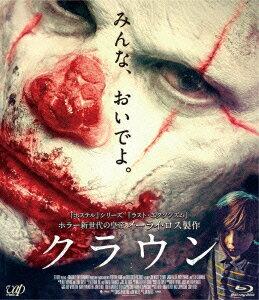 クラウン(Blu−ray Disc)/アンディ・パワーズ【後払いOK】【1000円以上送料無料】