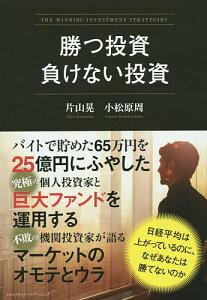 ラジオNIKKEIとトレステチャンネルと片山さん
