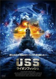 USS ライオンフィッシュ/ティム・アベル【後払いOK】【1000円以上送料無料】