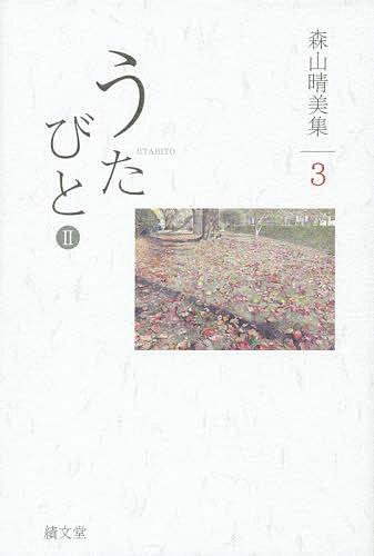 文学, 詩歌・俳諧  31000