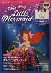 Disney The Little Mermaid【後払いOK】【1000円以上送料無料】