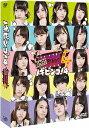 楽天乃木坂46グッズNOGIBINGO!4 DVD?BOX(初回生産限定版)/乃木坂46【1000円以上送料無料】