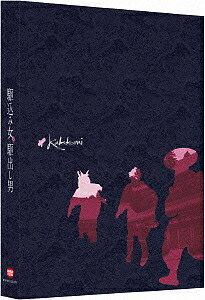 駆込み女と駆出し男(特装限定版)(Blu−ray Disc)/大泉洋【後払いOK】【1000円以上送料...