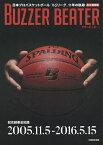 BUZZER BEATER 日本プロバスケットボール「bjリーグ」11年の軌跡 永久保存版【1000円以上送料無料】
