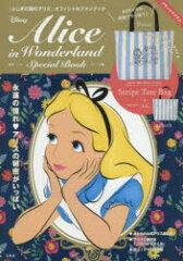 【今だけポイント3倍!】Disney Alice in Wonderland Special …