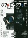 SONY α7R2 & α7s2 Perfect Guide 2つの異なる個性が、写真力を刺激する【1000円以上送料無料】
