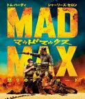 マッドマックス 怒りのデス・ロード(Blu−ray Disc)/トム・ハーディ【1000円以上送料無料】