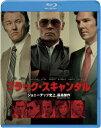 〔予約〕ブラック・スキャンダル ブルーレイ&DVDセット/ジョニー・デップ【後払いOK】【10…