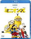 ミニオンズ(Blu?ray Disc)【1000円以上送料無料】