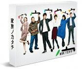 家族ノカタチ DVD−BOX/香取慎吾【1000円以上送料無料】