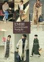 EMIRI Coordinate Sample Autumn‐Wint...