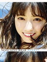 風を着替えて 西野七瀬写真集/川島小鳥【1000円以上送料無料】