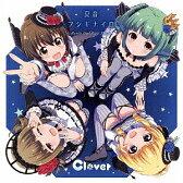 夏音−フシギナイロ−/Cat−Cat Romance/Clover/f*f【1000円以上送料無料】