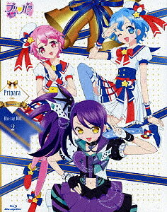 Pripara Season.2 Blu−ray BOX−2(Blu−ray Disc)/プリパラ【1000円以上送料無料】