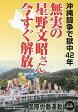 国際労働運動 vol.21(2017.6)【1000円以上送料無料】