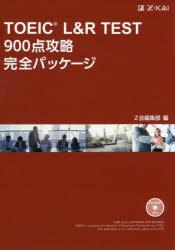 https://item.rakuten.co.jp/bookfan/bk-4862902138/